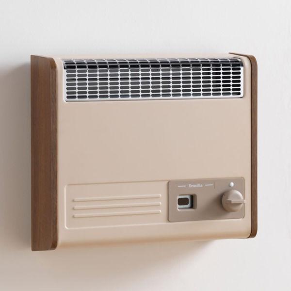 baxi-brazilia-f5s-wall-heater.jpg